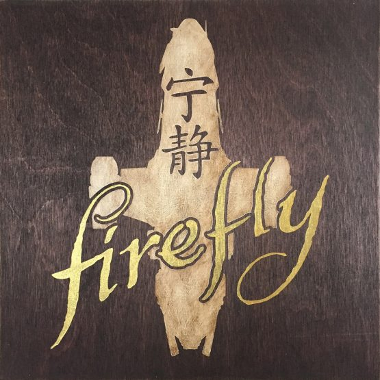 Firefly_Ship_12x12